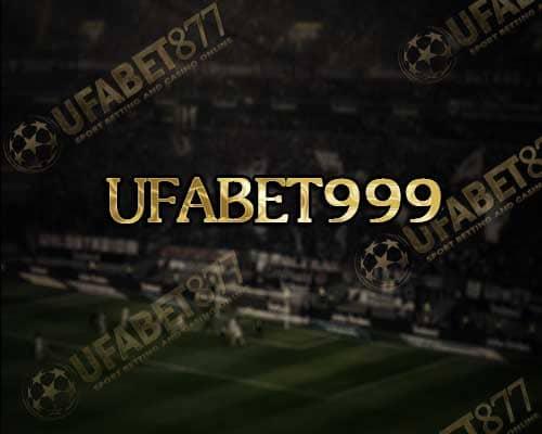 Ufabet999