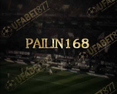 Pailin168