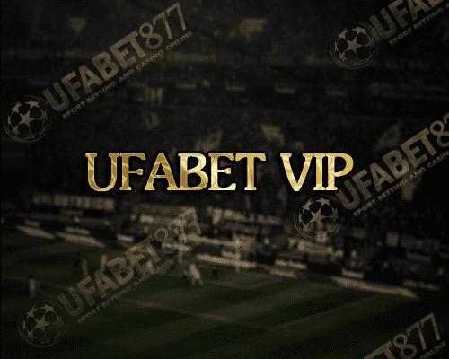 UFABET VIP